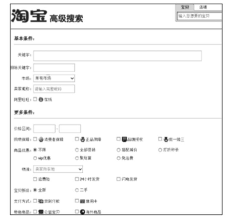 阿里巴巴数据库分库分表的实践插图(16)