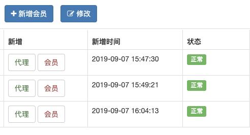 如何给jqgrid获得的列表数据添加操作并绑定vue的事件?插图