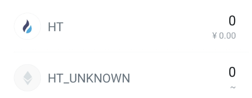 imtoken代币名字UNKNOWN标记原因插图