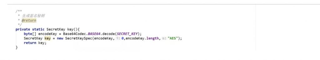 JWT-Json Web Token使用详解及注意事项插图(8)