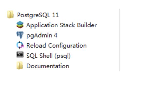 PostgreSQL安装及中文显示插图2