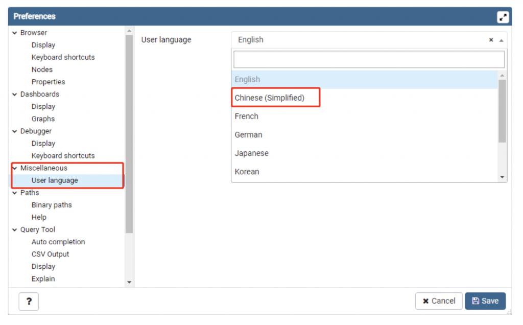 PostgreSQL安装及中文显示插图6