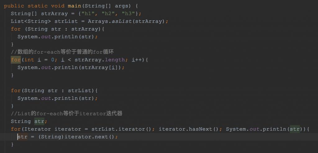什么是Java的语法糖(syntactic suger)插图1