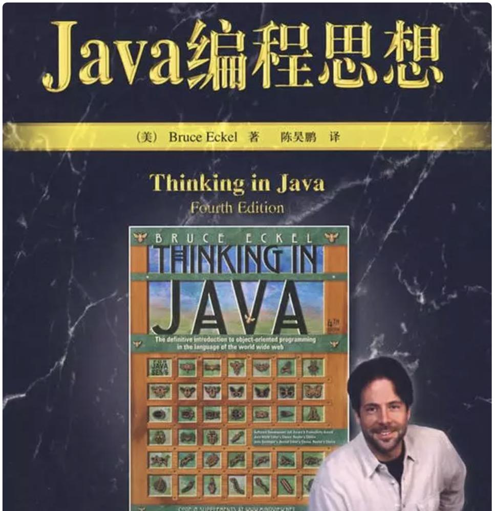 《Java编程思想》第五版,《On Java 8》中文版插图