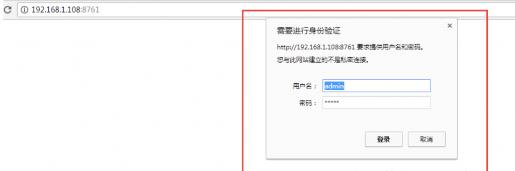 springcloud-eureka集群及整合spring-security插图