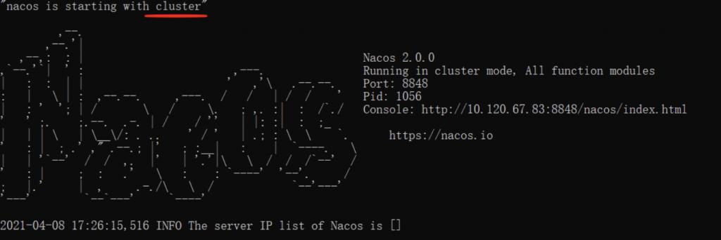 nacos模式启动是集群模式还是单机模式?插图