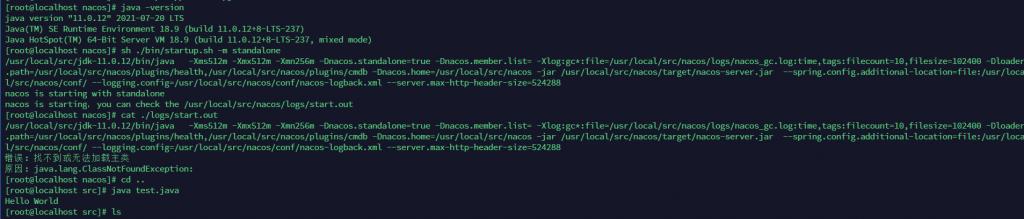 "nacos启动""找不到或无法加载主类 ""java.lang.ClassNotFoundException:插图"